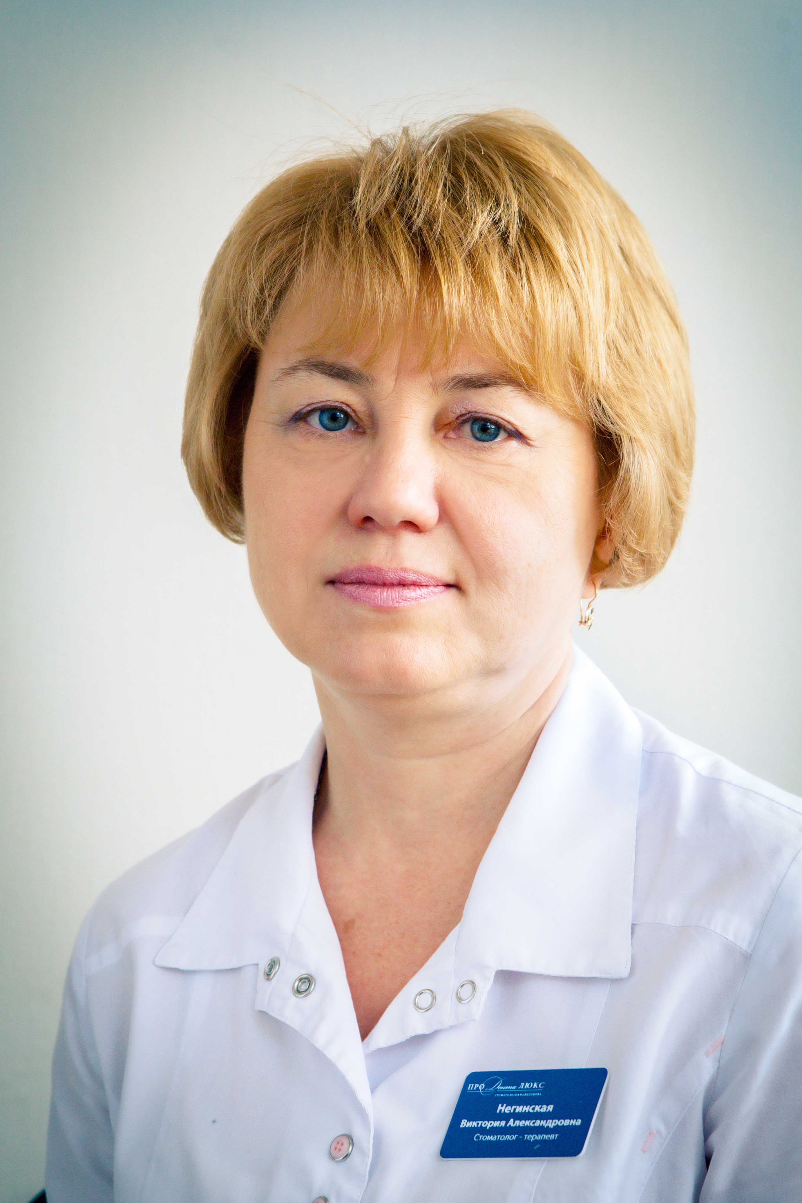Запись к врачу по интернету владивосток поликлиника 4